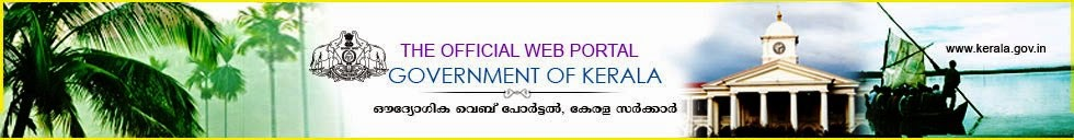 http://www.kerala.gov.in/