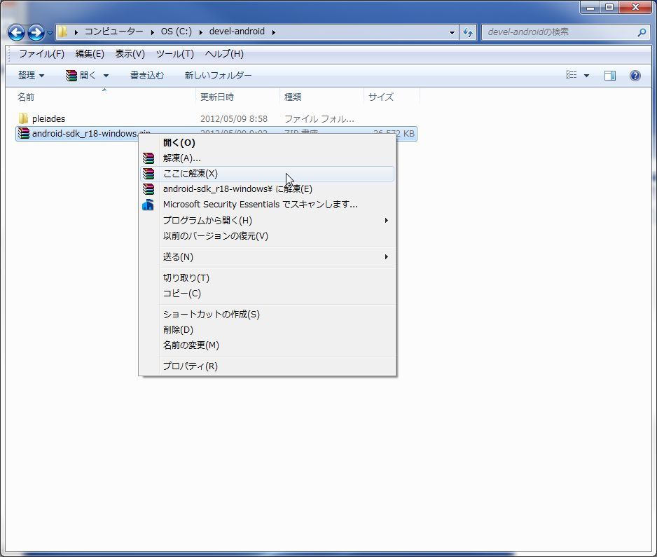 android-sdk_r18-windows.zip