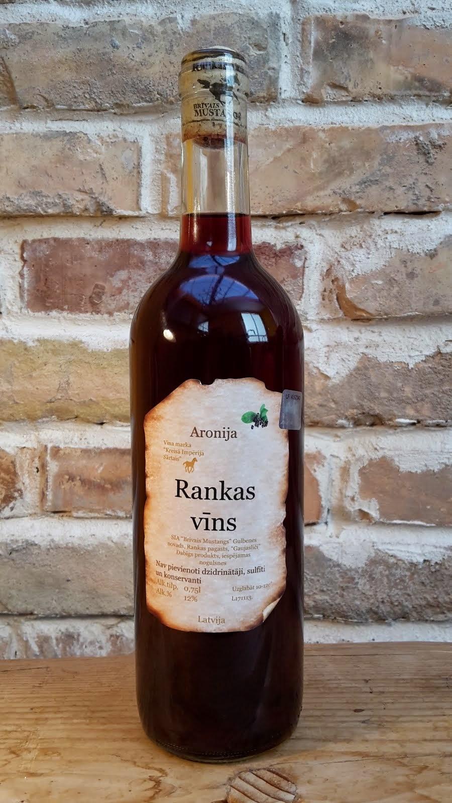 Aroniju pussausais vīns 0.75 l