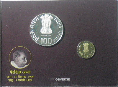 annadurai proof set obverse