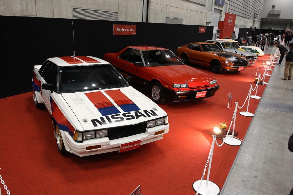 Nissan Silvia S110, Nissan Skyline R30, Nissan Fairlady Z S30