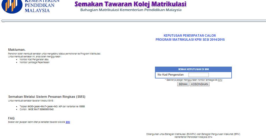 Portal Rasmi Smk Jalan Kebun Klang Info Semakan Tawaran Kolej Matrikulasi