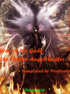 War of Gods Fallen Angel Lucifer nokia