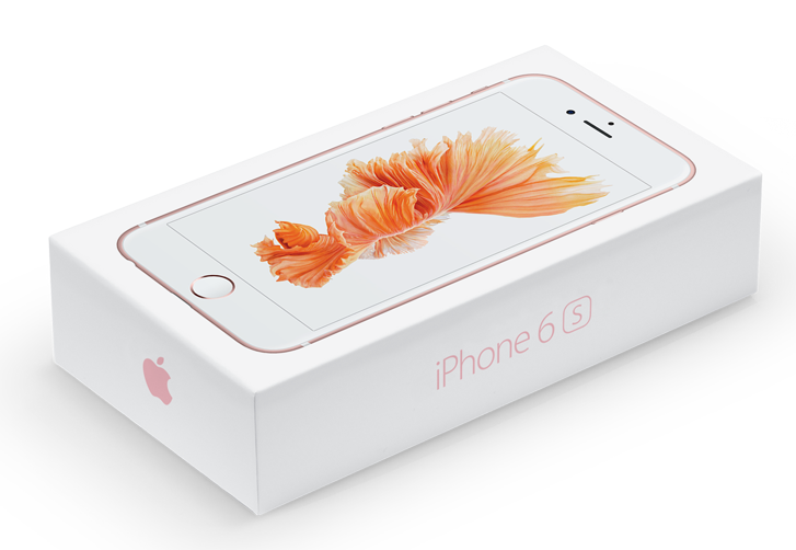 Apple iPhone 6S, Apple iPhone 6S Philippines
