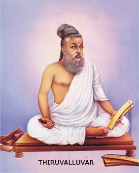 Image Of Thiruvalluvar New Calendar Template Site