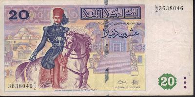 Tunisia 20 Dinars 1992 P# 88