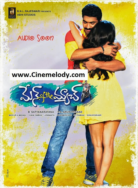 Man Of The Match  Telugu Mp3 Songs Free  Download -2013