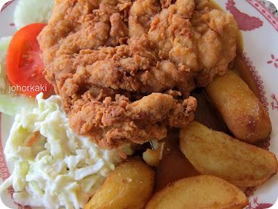 IT-Roo-Chicken-Chop-Johor-Bahru