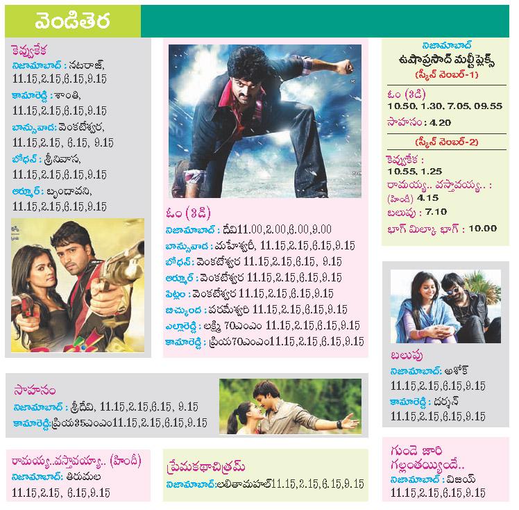 Movie listing