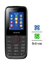 Buy Nuvo One with Whatsapp (Black) at Rs 525 after cashback:buytoearn