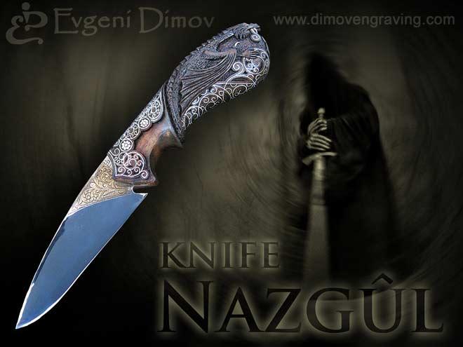 "Клас ""Аристократ""- Композиция - ""Нож Nazgûl"""