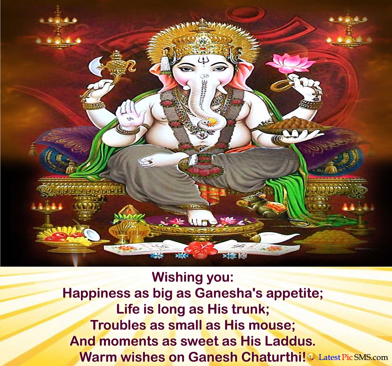 Ganesh Chaturthi Wishes Photo Quotes