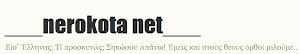 Nerokota Net