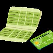 通帳とキャッシュカードのイラスト
