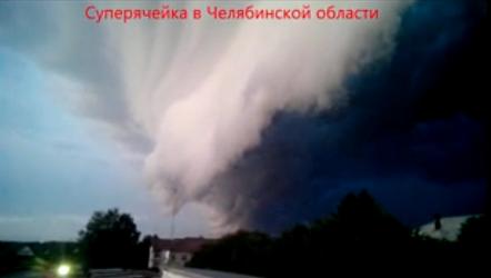 Прогноз погоды города николаева