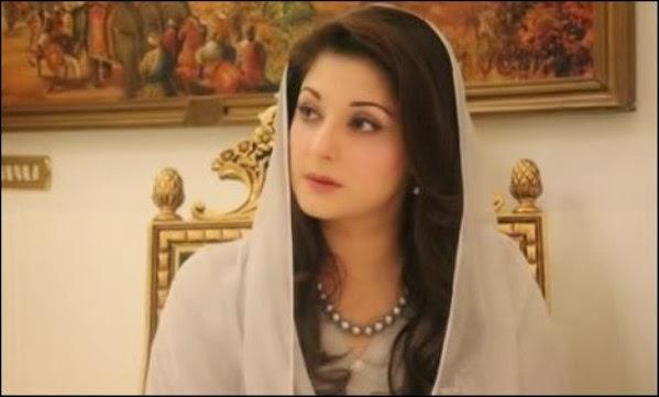 Scandals: Maryam Nawaz Scandals