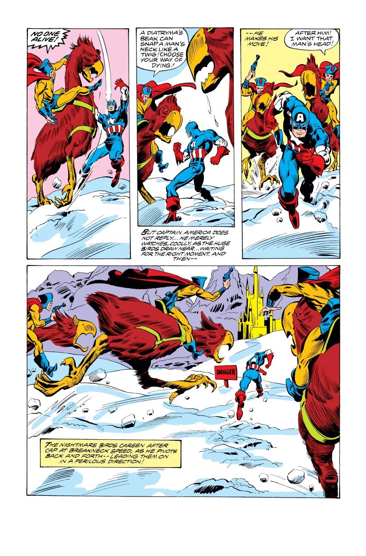 Captain America (1968) Issue #238 #153 - English 15
