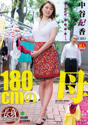Phim Loạn Luân Mẹ Cao 1m8 Con Chui Vừa Háng