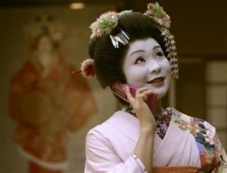 Las Mujeres Japonesas Han Dejado De Ser M S Longevas Del Mundo