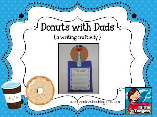 http://www.teacherspayteachers.com/Product/Donuts-with-Dads-Craftivity-673969