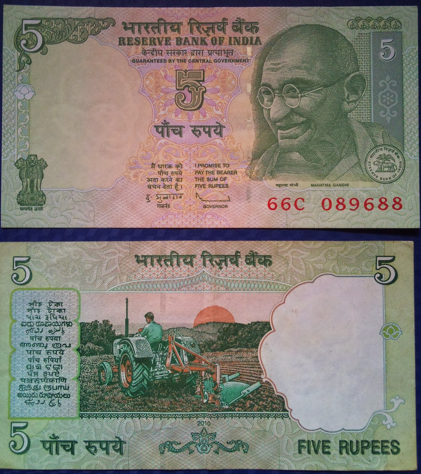 essay on indian currency It was in 1934 that high denomination currency was first introduced in india after only four years of rs500 and rs1000 in circulation, the rbi in an ambitious move introduced rs10,000 notes.