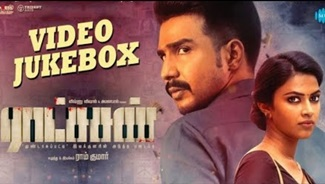 Ratsasan | Video Jukebox | Vishnu Vishal | Amala Paul | Ghibran | Ramkumar | G.Dillibabu