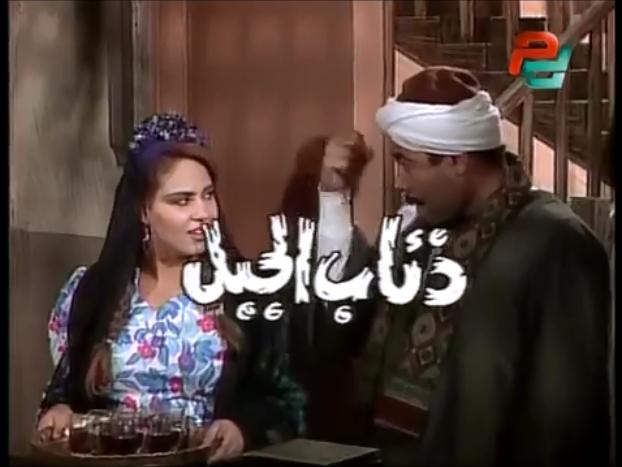 Film maroc gratuit en ligne