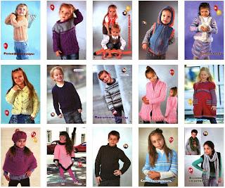Вязание модно и просто № 10 2011 Вяжем детям