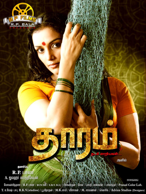 Midnight In India: Thaaram Tamil Hot Movie ...