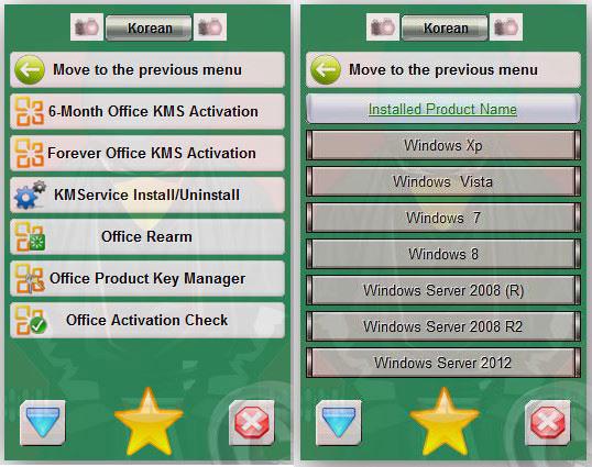 Free Download KJ Permanent Activator Windows 8 dan Office 2013 Terbaru