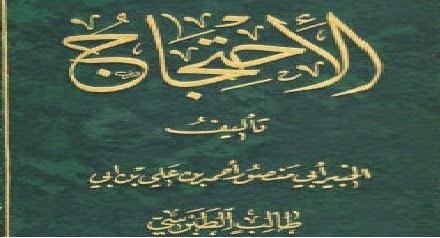 http://books.google.com.pk/books?id=K-I9BQAAQBAJ&lpg=PA1&pg=PA1#v=onepage&q&f=false