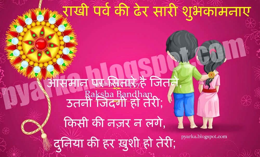 Happy Raksha Bandhan s...