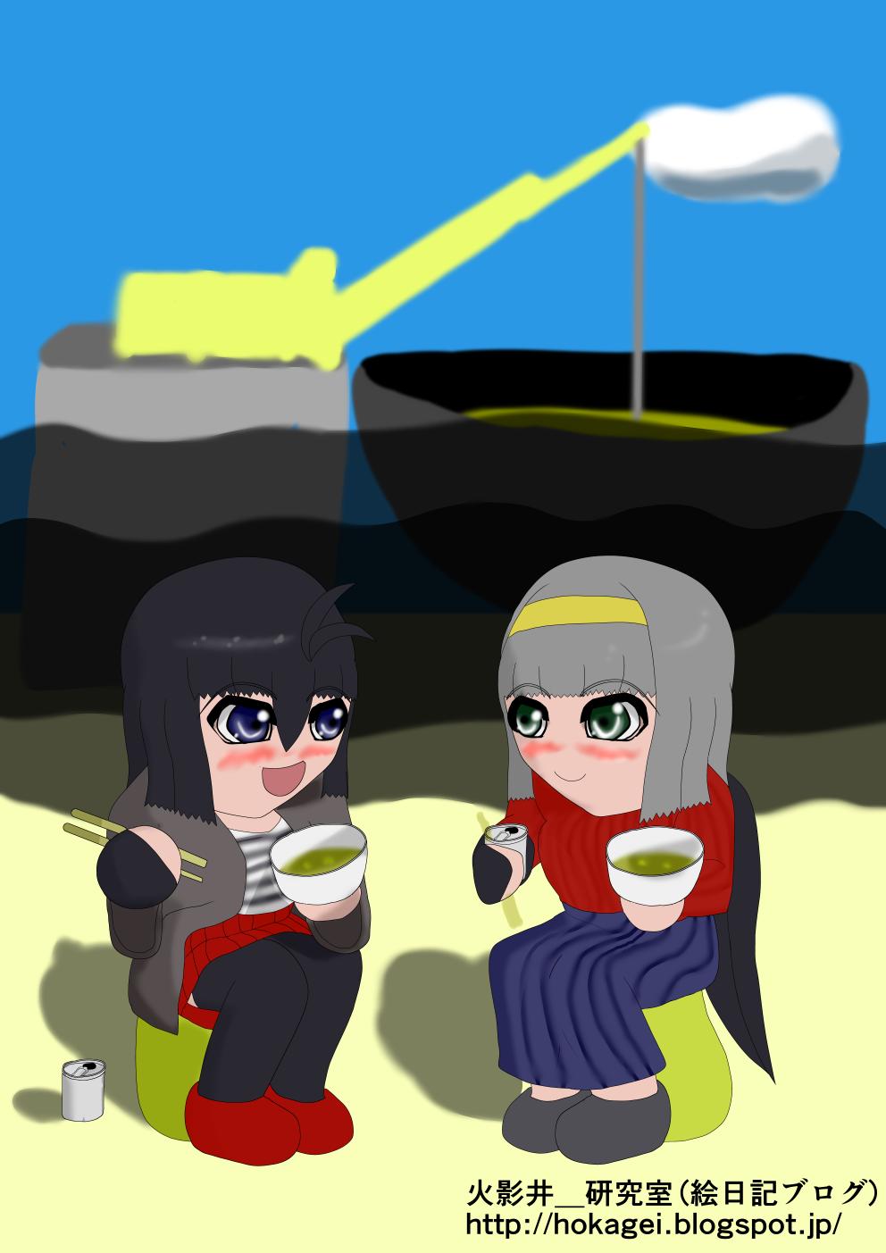 芋煮会(八雲楓、羽園雫)