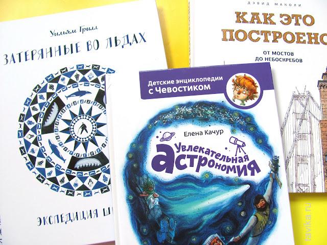 обзор книг для ребенка 7 лет
