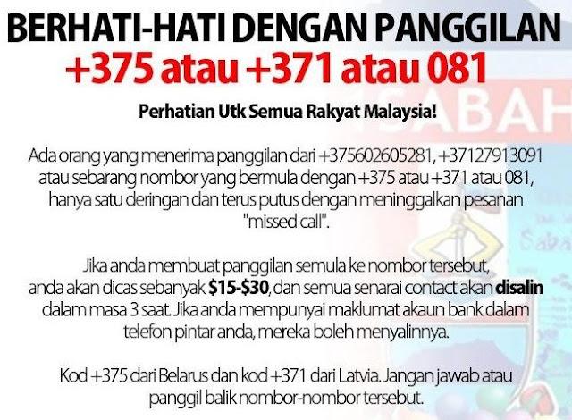 Panggilan +375, +371 Atau 081