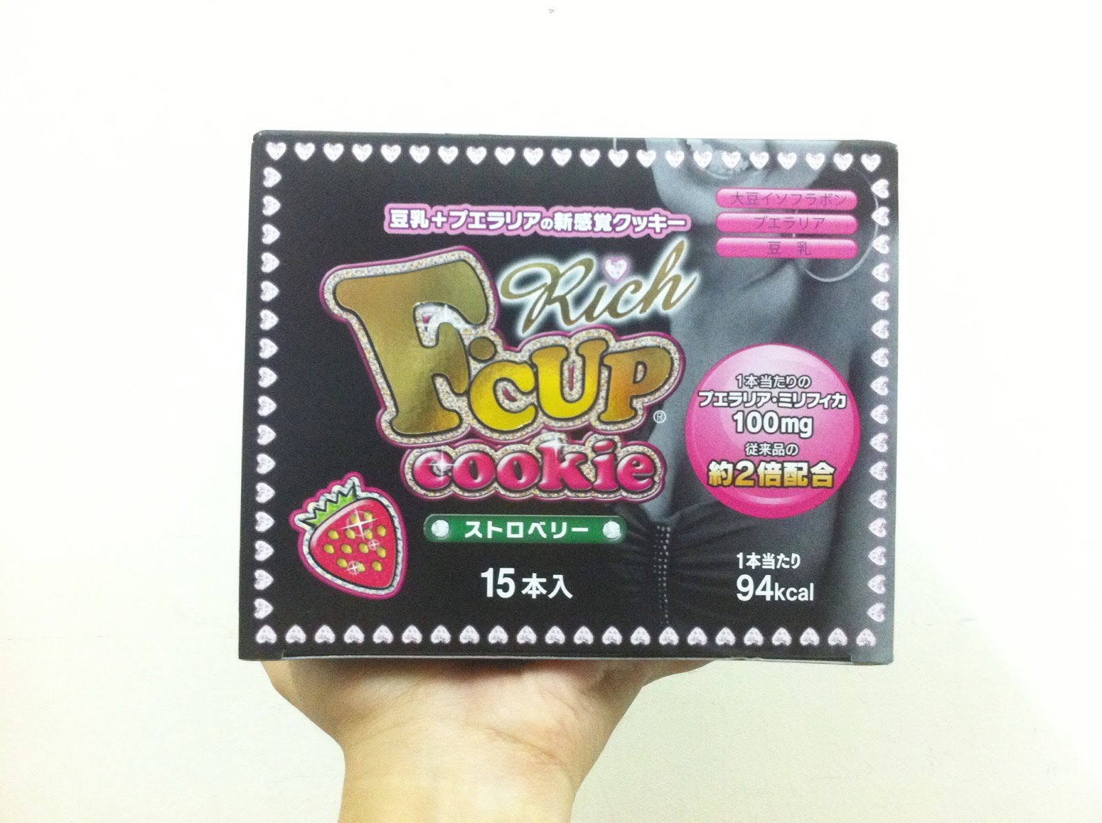 f cup cookie review , f cup cookie