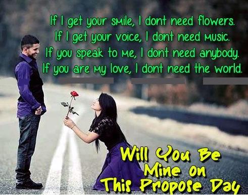 प्रोपोज डे पर करें प्यार का इजहार
