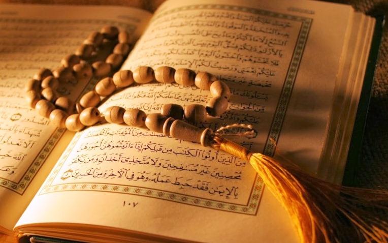 36 เรื่องน่ารู้ที่เกี่ยวกับอัลกุรอาน ที่มุสลิมทุกคนควรรู้! - โดย : อาลี เสือสมิง