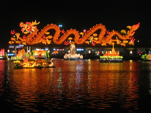 The Lantern Festival or Yuanxiao Jie is a traditional Chinese festival