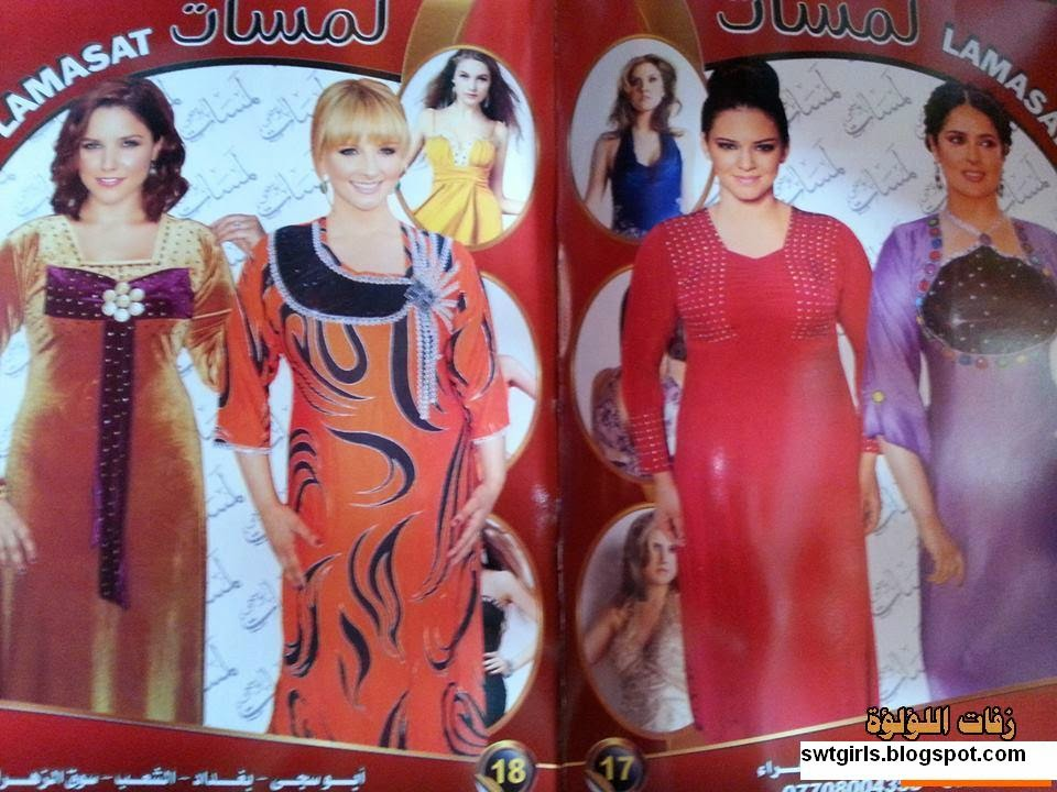 فساتين عراقية من مجلة لمسات