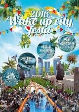 City Slide Festa