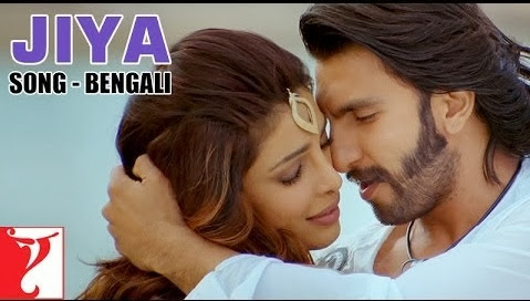 Jiya - Bengali - Gunday (2014) Watch Online