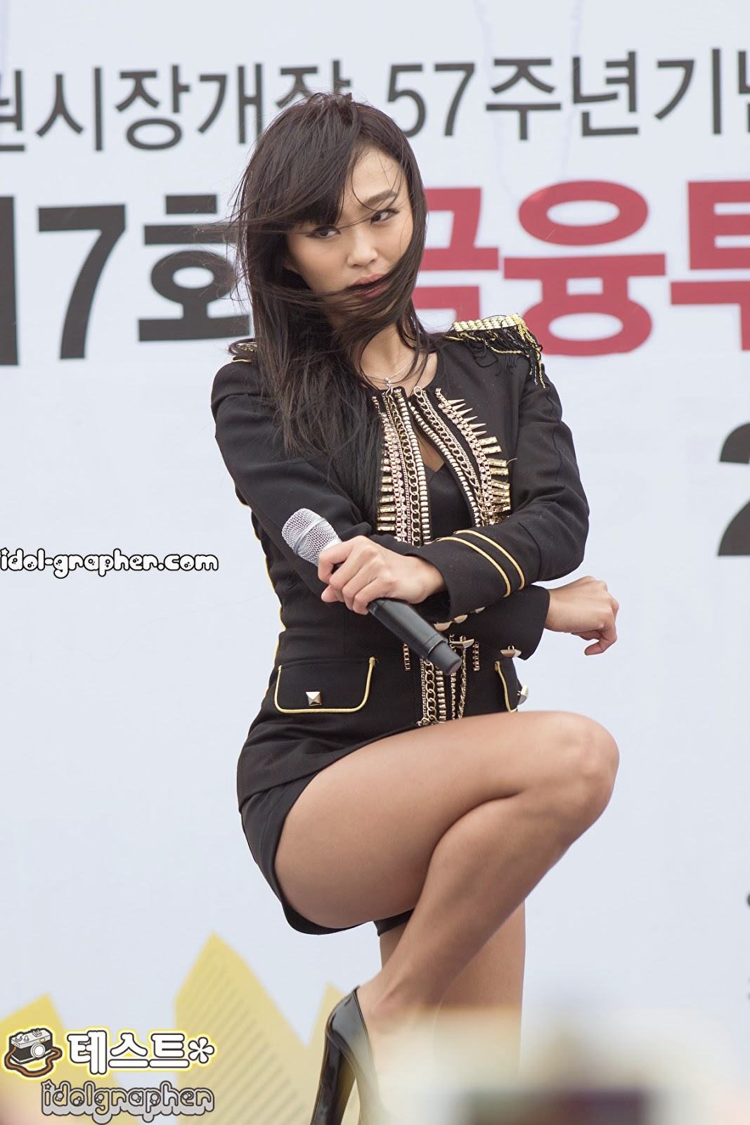 Sistar (씨스타) Hyorin (효린)- Bulls Race on 06 April 2013