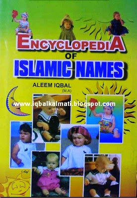 Encyclopedia Of Islamic Names By Aleem Iqbal (M.A)