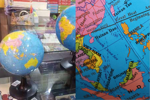 Max anthology national bookstore pulls out china made globes if this dream is just a dream then lets boycott all made in china junk philippine bookstore gumiabroncs Images