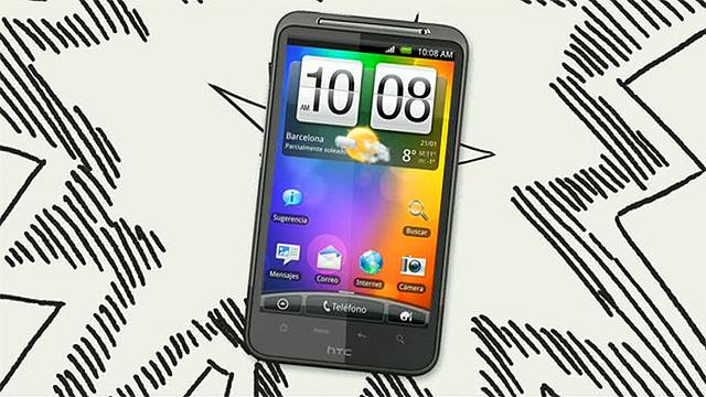 Imagen del Anuncio HTC Desire HD Verás que idea Febrero 2011