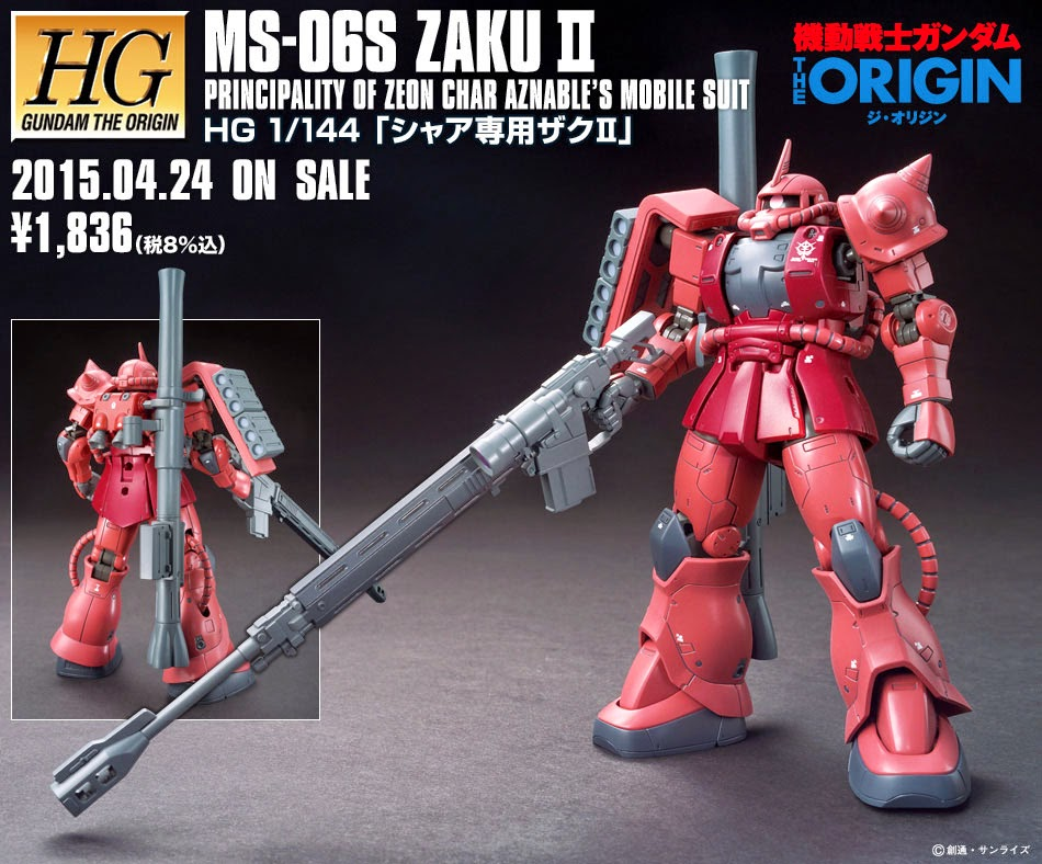 BANDAI HG Gundam The Origin 1/144 MS-05S Zaku I Char` s Mobile ...