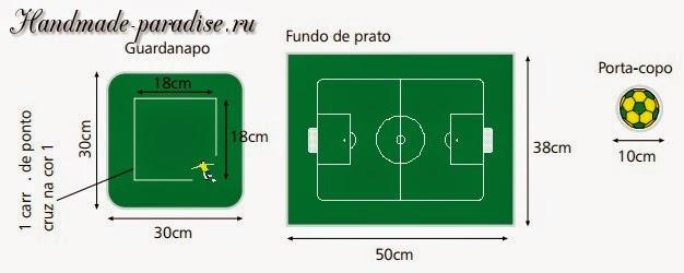 Салфетки с вышивкой для футболиста