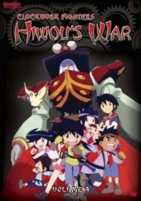 Hiwou War Chronicles (Dub)