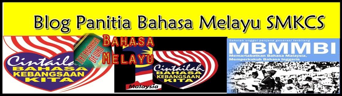 Panitia Bahasa Melayu